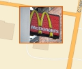 Когда Макдональдс появился в Москве?