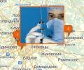 Где в Москве сделать прививку?