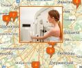 В каких клиниках делают маммографию и УЗИ в Москве?