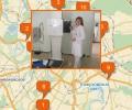Где в Москве сделать рентген?