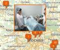 Где сделать гастроскопию в Москве?