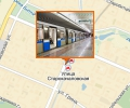Станция метро Старокачаловская