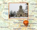 Какие уникальные здания есть в Москве и Московской области?