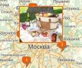 Куда съездить на пикник в Москве и Московской области?