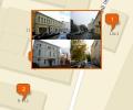 Большой Кисловский переулок в Москве