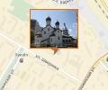 Храм Святой Живоначальной Троицы в Черемушках