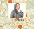Где купить слингокуртку в Москве?