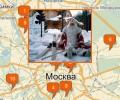 Где заказать Деда Мороза в Москве?