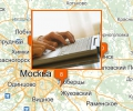 Где получить дистанционное образование в Москве?
