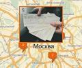 Где можно купить билет на поезд в Москве?