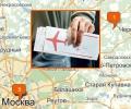 Где можно купить билет на самолет в Москве быстро?