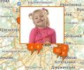 Где купить детский трикотаж в Москве?