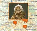 Где купить фарфоровую куклу в Москве?
