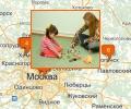 Где найти хорошего детского психолога в Москве?