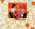 Какую помощь оказывают детские фонды в Москве?