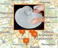 Где поставить импланты в Москве?
