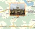 Железнодорожная станция Бородино