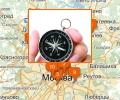 Где купить компас и туристическую палатку в Москве?
