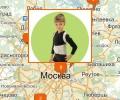 Где купить ортопедические товары в Москве?