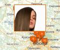 Где лучше сделать пересадку волос в Москве?