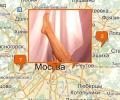 Где сделать восковую эпиляцию в Москве?