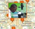 Где купить микроскоп в Москве?