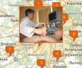 Где сделать УЗИ сердца и кардиограмму в Москве?
