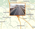 Федеральная трасса М4 «Дон» Москва - Новороссийск