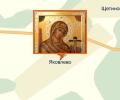 Святой источник Ахтырской иконы Божией Матери