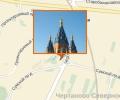 Храм Державной Иконы Божьей Матери (Чертаново) г. Москва