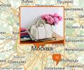 Где купить стильные сумки в Москве?
