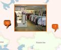 Где в Москве найти одежду из сэконд хэндов?