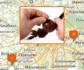 Где в Москве купить трубку и табак?