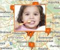 Где найти хорошего детского стоматолога в Москве?