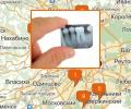 Где сделать снимок зуба в Москве?