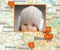 Где купить детские шапки в Москве?