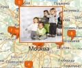 Как подключить детский интернет в Москве?
