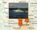 Где заниматься серфингом в Москве?