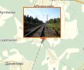 ЖД Станция Калистово