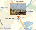 Железнодорожная платформа Калинина