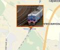 ЖД Станция Челюскинская
