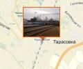 ЖД Станция Тарасовская