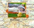 Где заказать организацию свадьбы в Москве?