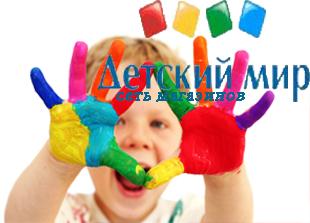 детский диетолог в москве