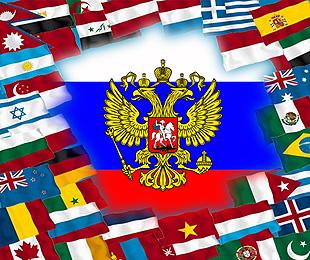 Иностранные посольства в Москве